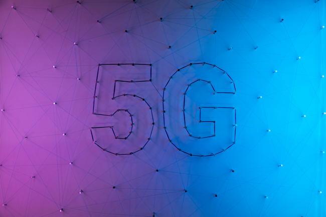 テレコムニカシ・インドネシアは5Gを担うインドネシアの電話企業